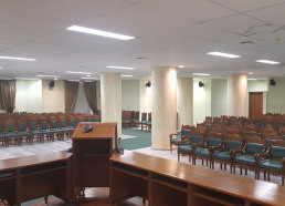 TEI of Western Greece - Conference Center