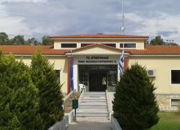 TEI of Western Greece - Antirrio Campus