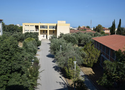 TEI of Western Greece - Patra Campus