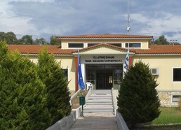 TEI of Western Greece - Antirrio Campus