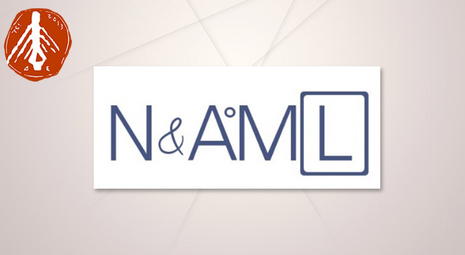 The Nanotechnology and Advanced Materials Laboratory (N&AML)