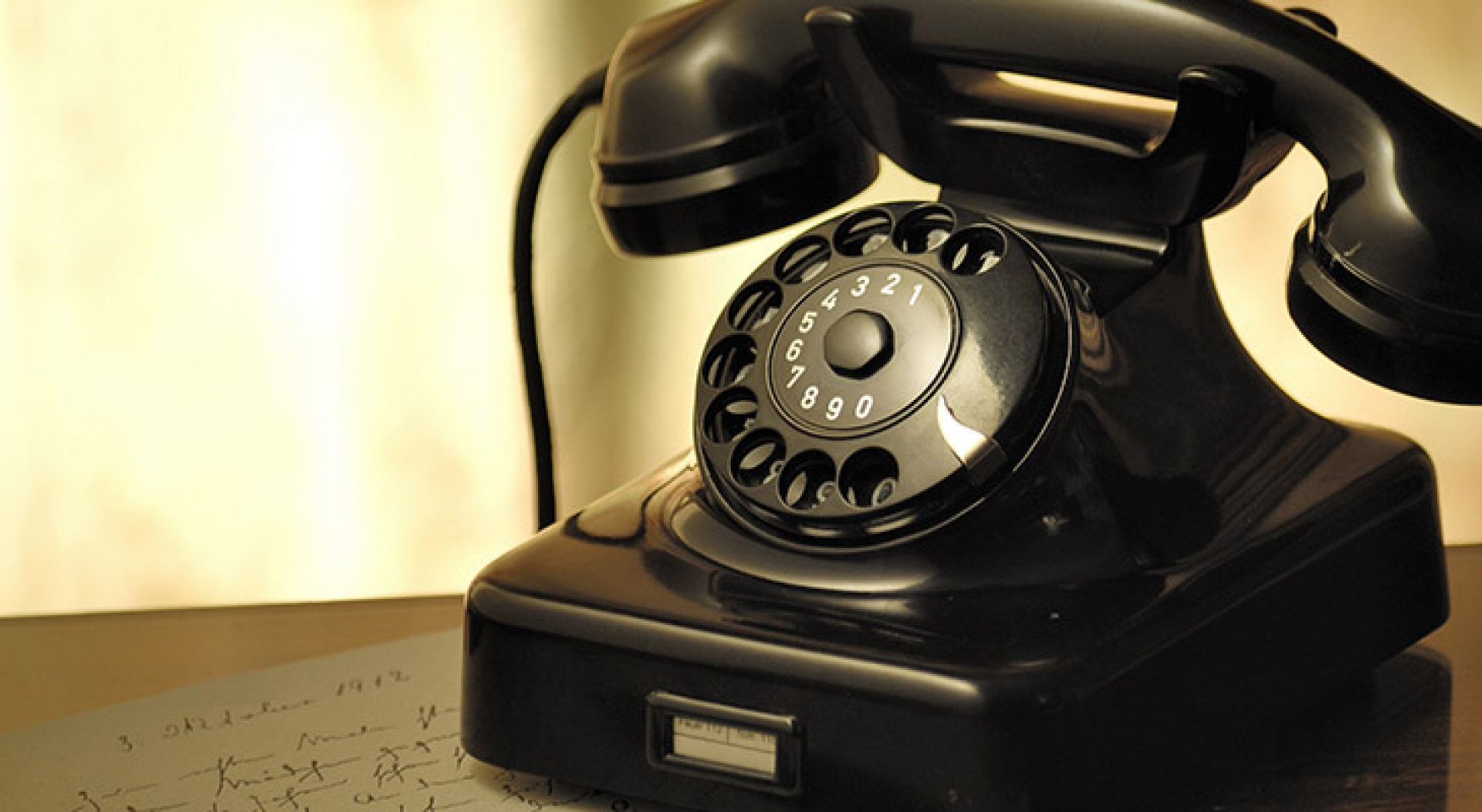 Τ.Ε.Ι. Δ.Ε. / Τηλεφωνικός Κατάλογος